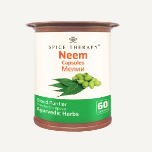 Ivermectin made from